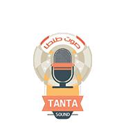 طنطا ساوند - Tanta Sound