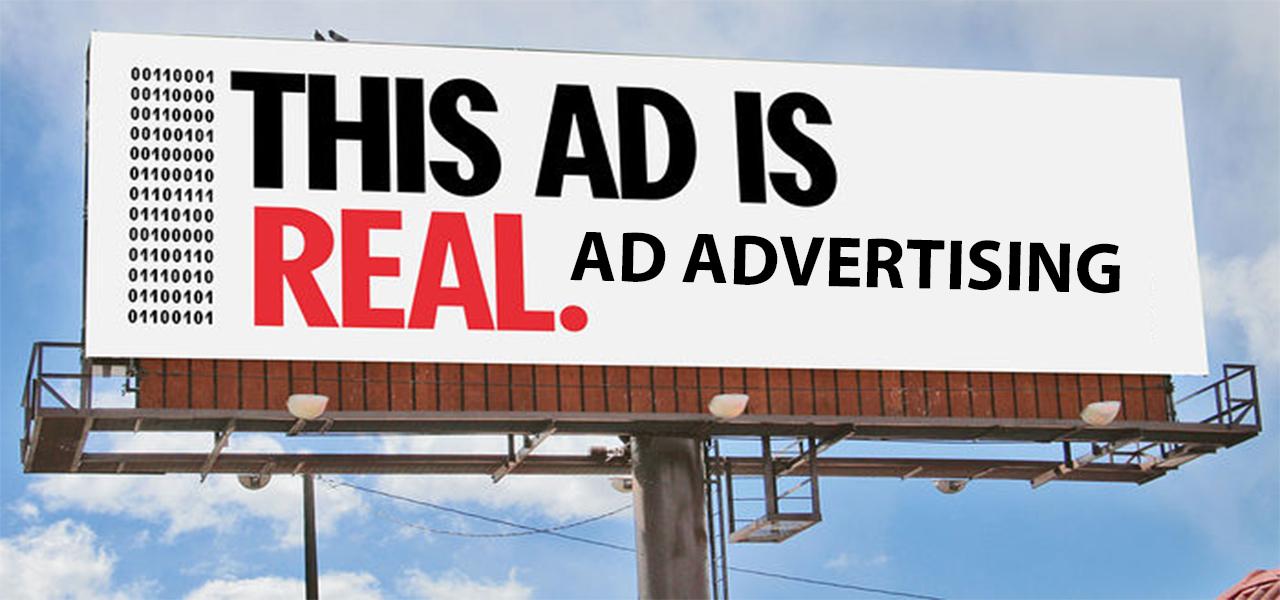 حلول اعلانية متميزة وقوية